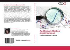 Auditoría de Gestión Gubernamental的封面