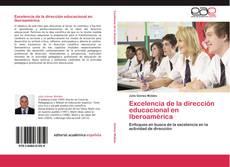 Excelencia de la dirección educacional en Iberoamérica的封面