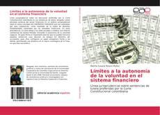 Límites a la autonomía de la voluntad en el sistema financiero的封面