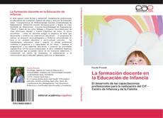La formación docente en la Educación de Infancia的封面