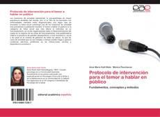 Bookcover of Protocolo de intervención para el temor a hablar en público