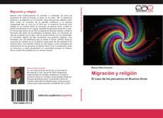 Обложка Migración y religión