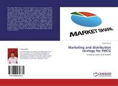 Обложка Marketing and distribution strategy for FMCG