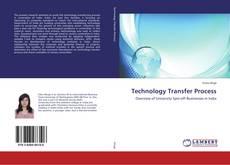 Обложка Technology Transfer Process
