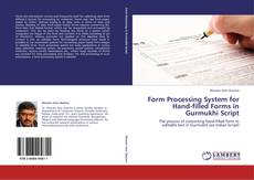 Обложка Form Processing System for Hand-filled Forms in Gurmukhi Script