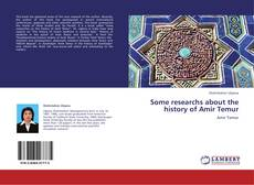 Some researchs about the history of Amir Temur的封面