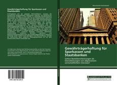 Buchcover von Gewährträgerhaftung für Sparkassen und Staatsbanken