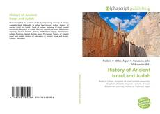 Bookcover of History of Ancient Israel and Judah