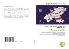 Обложка Space Shuttle