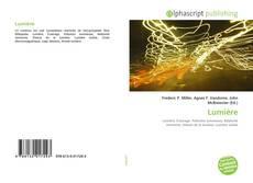 Lumière的封面