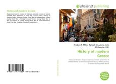 Bookcover of History of modern Greece