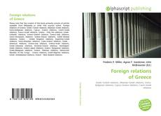 Foreign relations of Greece的封面