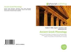 Обложка Ancient Greek Phonology