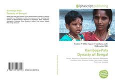 Обложка Kamboja-Pala Dynasty of Bengal
