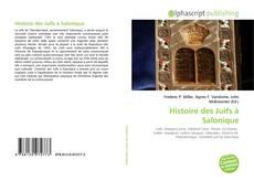 Обложка Histoire des Juifs à Salonique