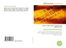 Bookcover of Japanese Grammar