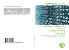 Bookcover of C (programming language)