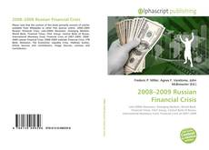 Bookcover of 2008–2009 Russian Financial Crisis