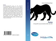 Обложка Puma
