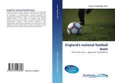Обложка England's national football team