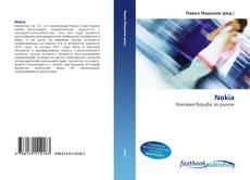 Bookcover of Nokia