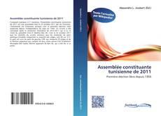 Bookcover of Assemblée constituante tunisienne de 2011