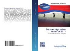 Buchcover von Élections législatives russes de 2011