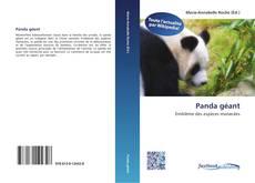 Panda géant的封面