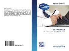 L'e-commerce的封面