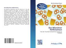 Buchcover von Das Münchner Hofbräuhaus