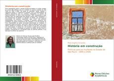 Capa do livro de História em construção
