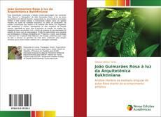 Capa do livro de João Guimarães Rosa à luz da Arquitetônica Bakhtiniana