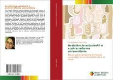Bookcover of Assistência estudantil e contrarreforma universitária