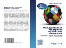 Международная федерация футбольных ассоциаций kitap kapağı
