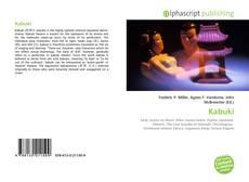 Обложка Kabuki