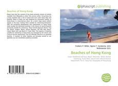 Обложка Beaches of Hong Kong