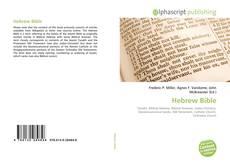 Bookcover of Hebrew Bible