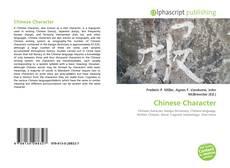 Borítókép a  Chinese Character - hoz