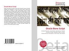 Bookcover of Oracle Bone Script