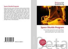 Обложка Space Shuttle Program