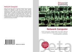 Обложка Network Computer