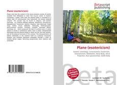 Обложка Plane (esotericism)