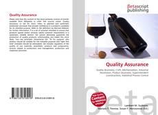 Quality Assurance的封面