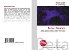 Обложка Ranger Program
