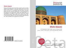 Bookcover of Shirk (Islam)