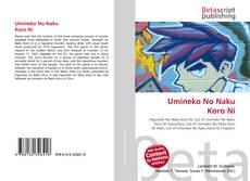 Capa do livro de Umineko No Naku Koro Ni