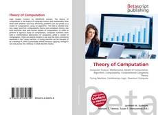 Обложка Theory of Computation