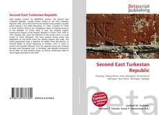 Second East Turkestan Republic的封面