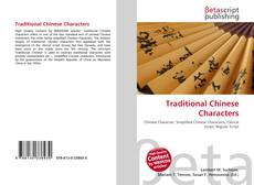 Bookcover of Traditional Chinese Characters