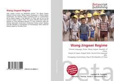 Capa do livro de Wang Jingwei Regime